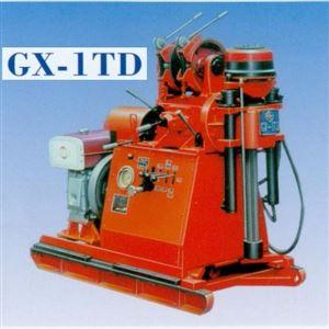 Máy khoan GX 1 TD